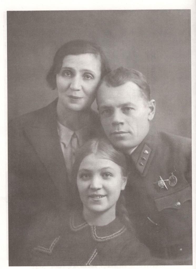 Николай Порфирьевич Афанасьев с женой Надеждой Николаевной и дочерью Галиной.