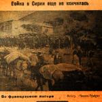 №23.29.01.1928
