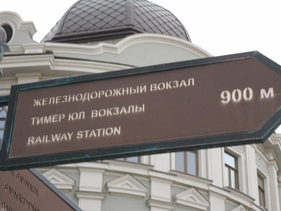 60060_144942_fotografii_Gabdraxmanovoj.