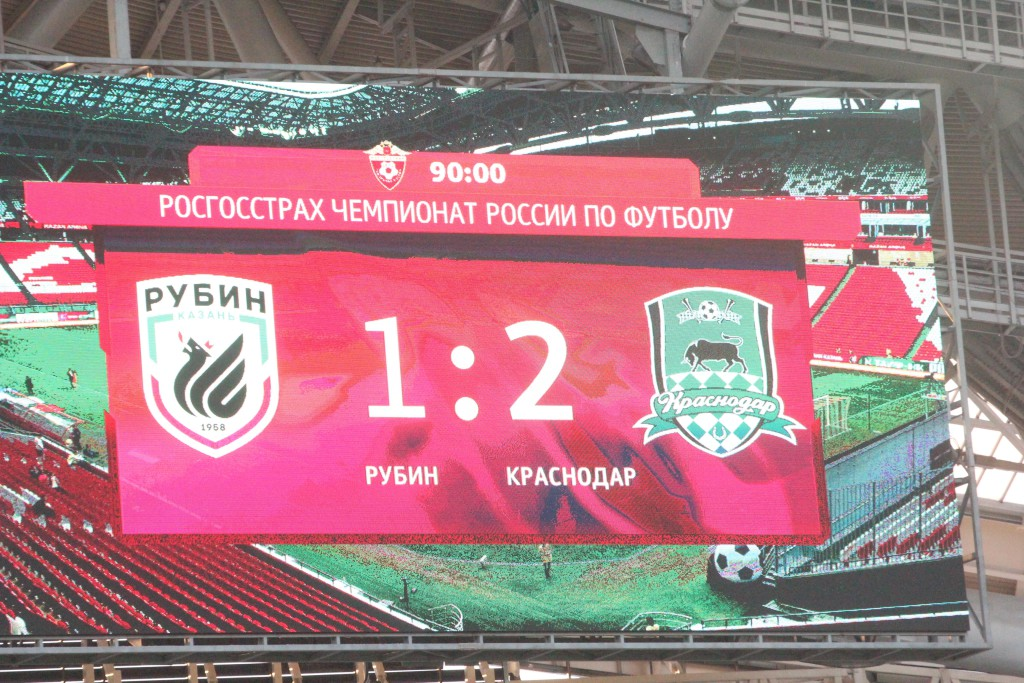 Футбол_Рубин_3_Шамиль АБДЮШЕВ