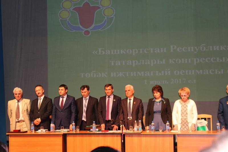 На съезде впервые прозвучал гимн Конгресса татар Башкортостана