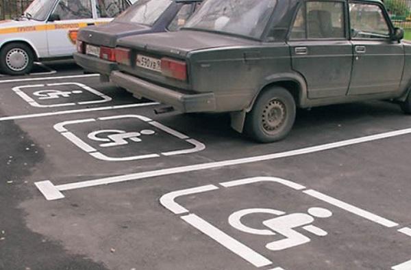 parking-1024x675