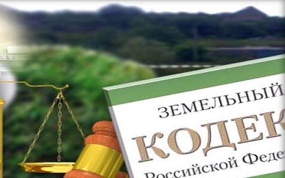 priznanie-prava-sobstvennosti-na-zemelnyj-uchastok