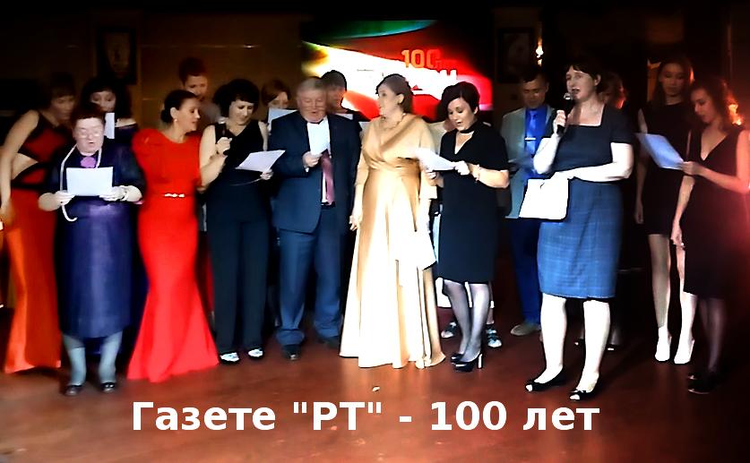 100-veb2
