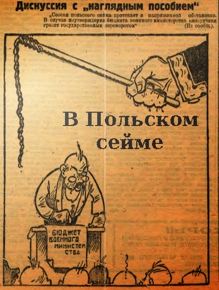 14-18-01-1929