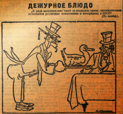 18-25-01-1929