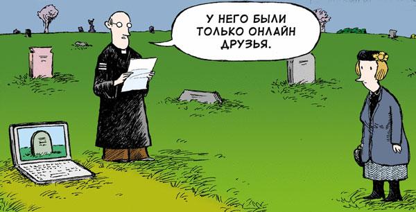 kar-23