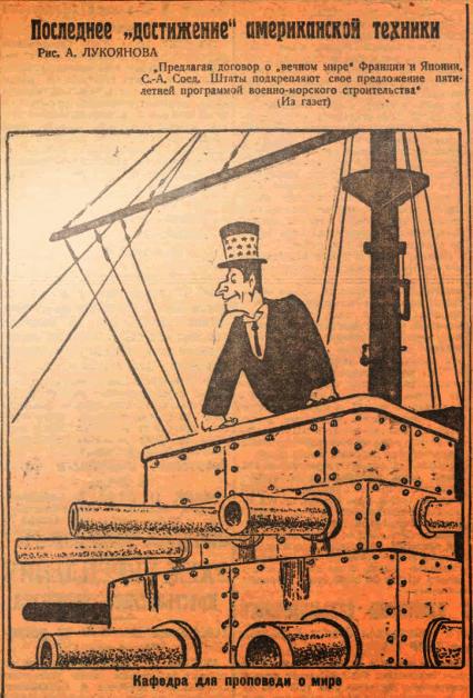 11.13.01.1928