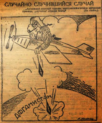 19-26-01-1929