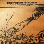 20-27-01-1929