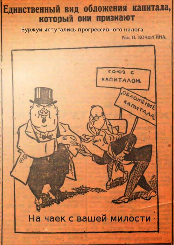 №3.04.01.1928
