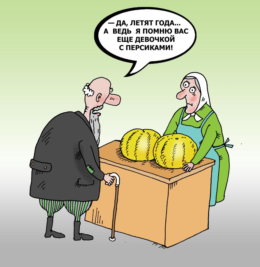 Карикатура_fontan-humor-odessa