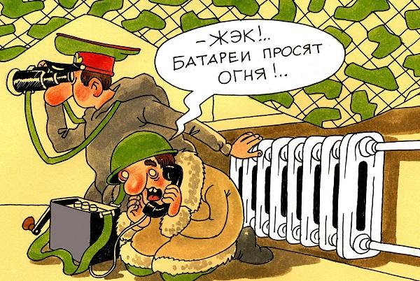vsatke.ru