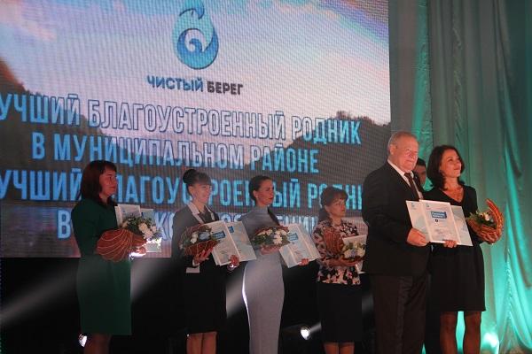 Чистый берег_eco.tatarstan.ru_