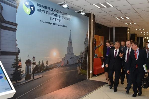 Партнерство_Пресс-служба Президента