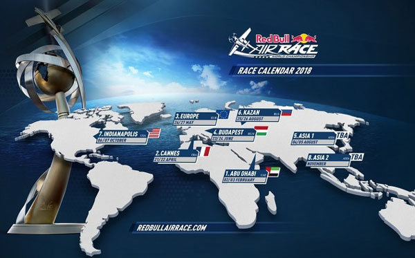 Red Bull Air Race вновь пройдет в Казани