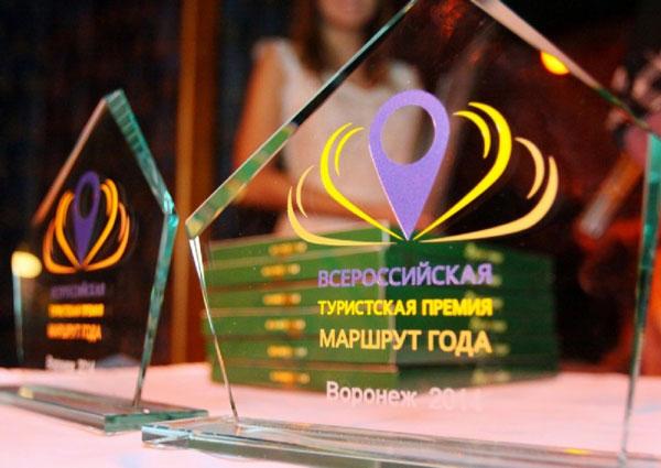 Туристские проекты Сарапула стали призерами Всероссийской премии «Маршрут года»