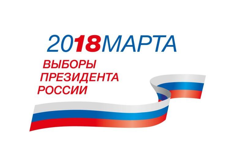 Дать объявление татарстане услуги газосварка работы петербург