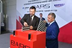 Аккумы_Пресс-служба Президента