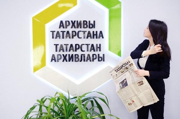 Архив_tatar-inform.ru_