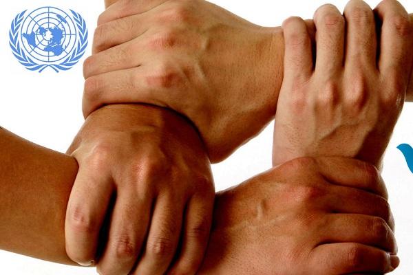 День-прав-человека