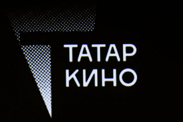 tatarkino