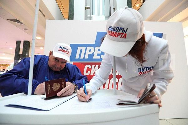 Собрана почти половина подписей для регистрации Путина навыборах