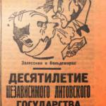 17.02.1928