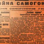30.04.02.1928