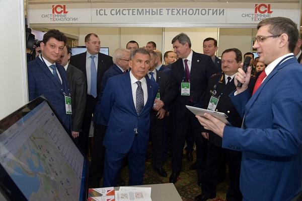Конференция по безопасности_2_Пресс-служба Президента