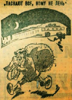 03-5.01.1930-02