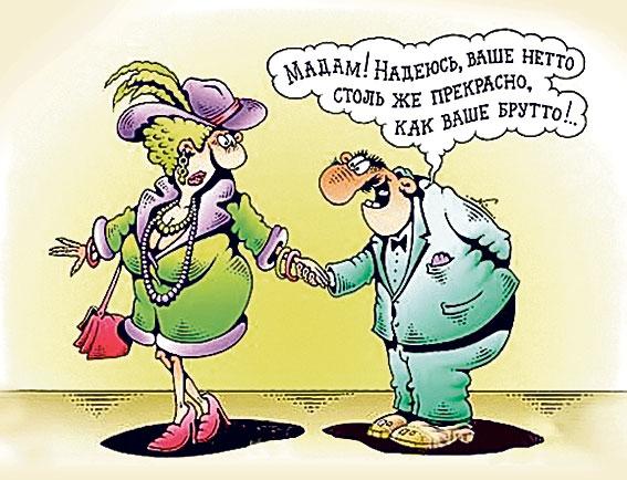 cartoonbank