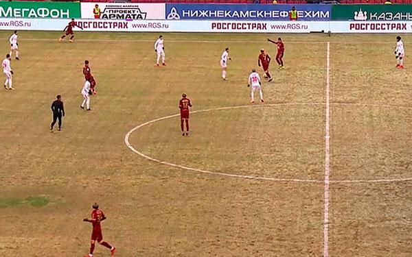 «Рубин» проведет матчи 25-го и27-го туров РФПЛ на основном стадионе Казани