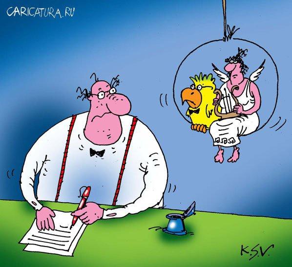 karikatura-popugai-preview-300x240_(sergey-kokarev)_4353