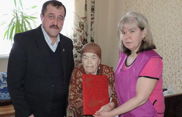 minzakirova