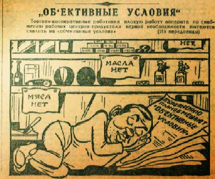 06-9.01.1930