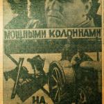 07-10.01.1930