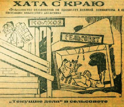 12-16.01.1930
