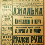 14-18.01.1930