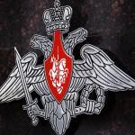 Emblema_GSh(11)