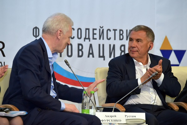 Венчурный форум_Пресс-служба Президента