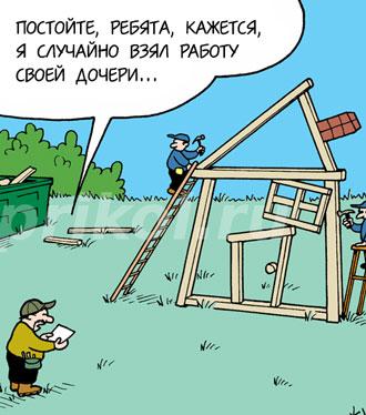 caricatura-01