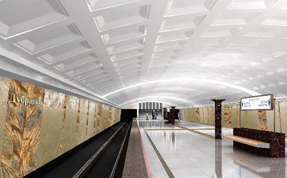 stantsija_metro_dubravnaja