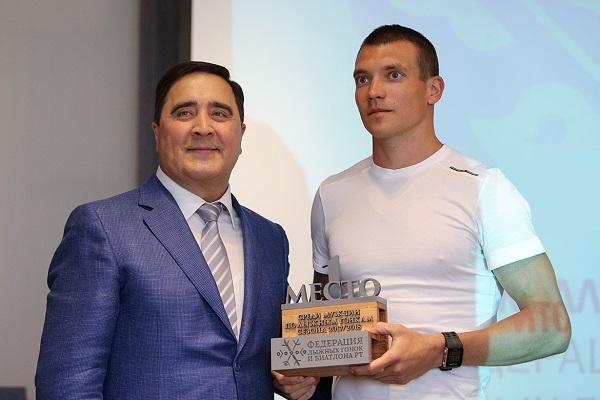 Коллегия Федерации лыжных горок_tatar-inform.ru_