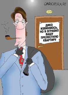 karikatura-vezhlivost_(aleksey-kostelov)_6123