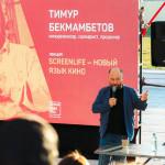 bekmambetov