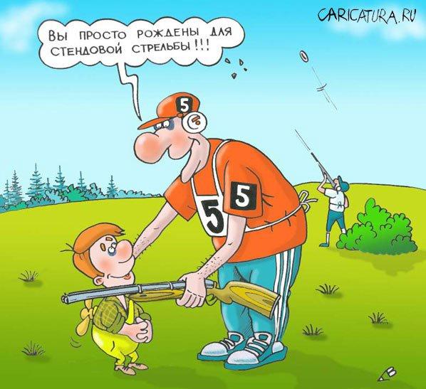 karikatura-olimpiada-2004-stendovaya-strelba-preview-300x240_(vitaliy-grinchenko)_3013