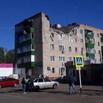 zainsk