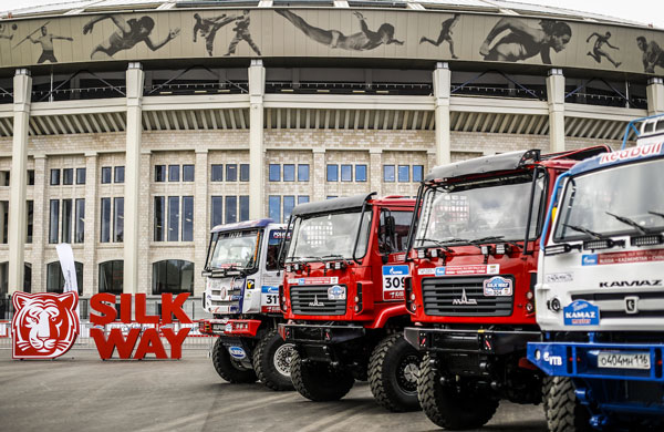 silkwayrally