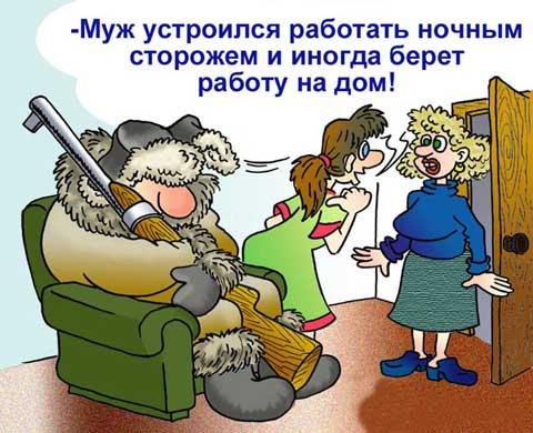 vseanekdotu.ru